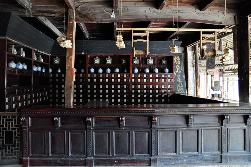 An old pharmacy and restaurant in Wuxi, China