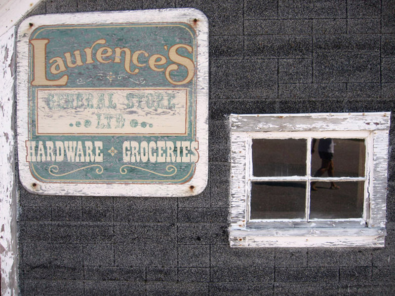 The post office/grocery store/hardware store in Margaree.