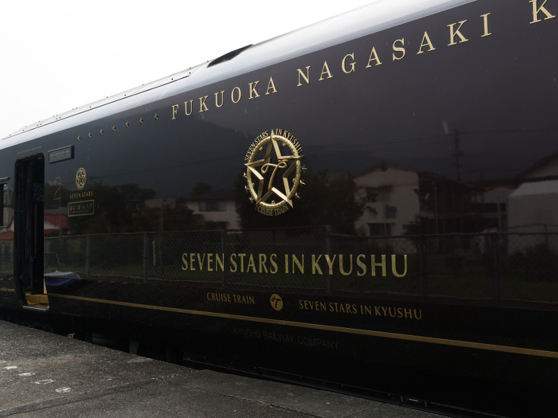 train travel japan suite train shiki shima luxury train travel